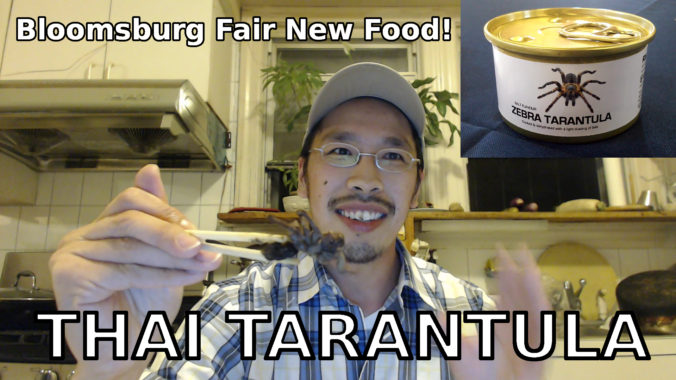 PangOfHunger eats tarantula from the 2016 Bloomsburg Fair.